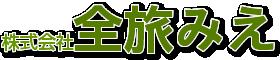 サイトタイトル_r2_c2